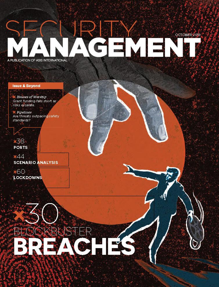 secmanagement